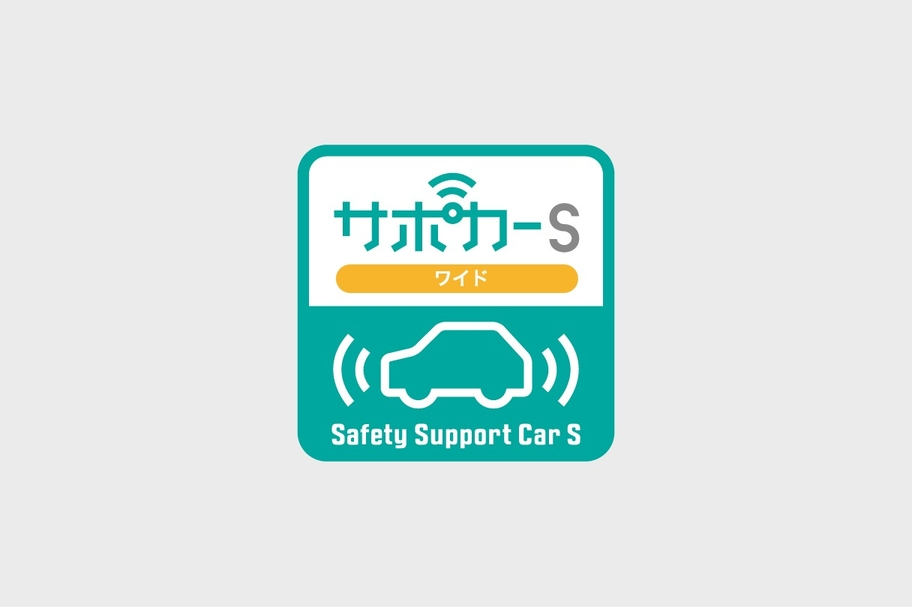mirai_safety_icon01
